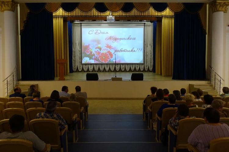 Киноконцертный зал санатория «Озеро Карачи»