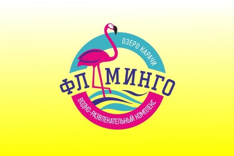 Фламинго с фоном