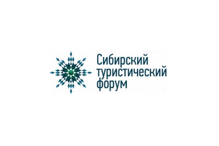 Новосибирск. 13-14 апреля. Санаторий «Озеро Карачи» приглашает на выставку